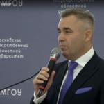Павел Астахов на всеросийском форуме «Семья и семейные ценности в системе современного права»